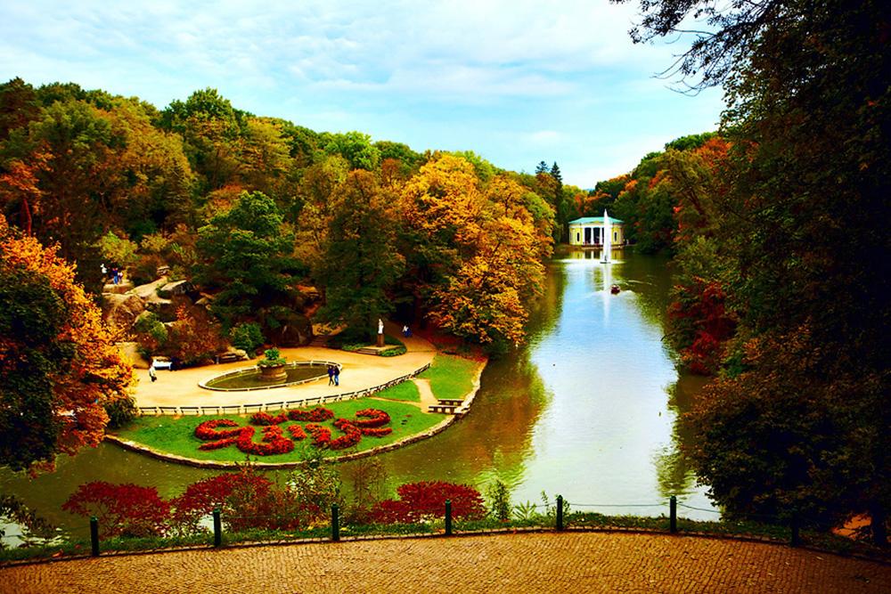 Софіївка парк осінь
